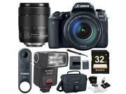 Canon 77D SLR w/ 18-135mm Lens, BR-E1 Remote Control, TTL Swivel Flash &32GB Kit 9SIV0745N29277