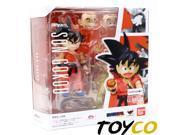 New Dragon Ball Z S.H.Figuarts Kid Goku Bandai Tamashii Nations Funimation Action Figure 9SIA2CC6Z47104