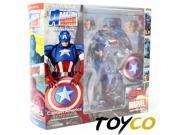 Marvel Amazing Yamaguchi Revoltech No.007 Captain America 9SIA2CC70X4800