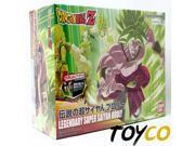 US New Figure Rise Legendary Super Saiyan Broly Model Kit Dragon Ball Z Bandai 9SIA2CC7489165