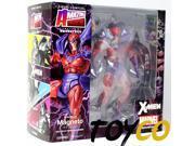 New US Seller Marvel Amazing Yamaguchi Revoltech No.006 Magneto MIB X-Men 9SIA2CC76A4958