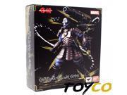 New US Marvel Mei Sho Manga Realization Koutetsu Samurai War Machine Figure