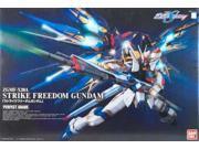 BAN165506 1/60 Strike Freedom Gundam Bandai Perfect Grd BANH5506 BANDAI/GUNDAM WING