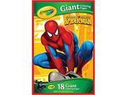 Giant Coloring Pages Marvel - Spiderman [Office Product] 9SIAD245DY0970