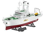REVELL OF GERMANY 05131 1/200 Titanic Searcher Le Suroit RVLS5131 Revell of Germany