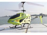 Syma S8 CELERITY 3-Channel Remote Control Helicopter (Color may vary-Green or Black)