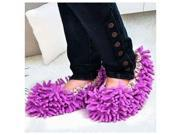 YUPENGDA   Home Mop Sweep Floor Cleaning Duster Cloth Housework Lazy Soft Slipper Shoes