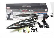Feilun FT011 65CM Brushless Water Cooling High Speed Racing Boat RTR 2.4GHz RC Speedboat 9SIA2RP67Y3064