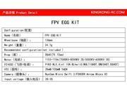 FPV EGG Frame KIT 136mm Chassis For KINGKONG FPVEGG RC Racer Drone Quadrocopter 9SIA2RP6K19489