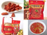 500g NEW Hygienically Dried Super Grade Chinese Organic Goji Wolfberry red medlar healthful healthcare personal care food