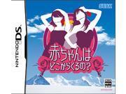Feel The Magic: XY/XX 2 [Japan Import]