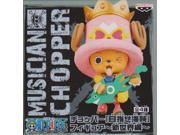 "One Piece Chopper single item - Brook ver hen new world figure - """"Pirates aim"""" (japan import)"" 9SIABMM4T26156"