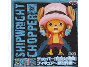 "One Piece Chopper single item - Frankie ver hen new world figure - """"Pirates aim"""" (japan import)"" 9SIABMM4SZ2797"