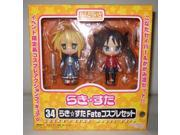 Lucky Star meets Fate Cosplay Set Limited Nendoroid Figure (Good Smile Company) 9SIA2SN11G9957