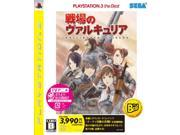 Senjou no Valkyria (PlayStation3 the Best) [Japan Import]