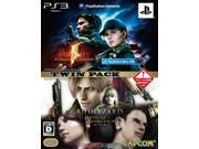 Biohazard 5 AE & Revival Selection HD Re-Master Twin Pack [Japan Import]