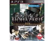 Biohazard Chronicles HD Selection [Japan Import]