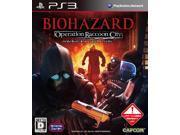 BioHazard: Operation Raccoon City [Japan Import]