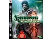Bionic Commando [Japan Import]