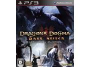 Dragons Dogma Dakuarizun with the Ring Set for Meiji Limited Benefits