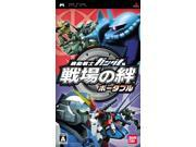 Mobile Suit Gundam: Senjou no Kizuna Portable [Japan Import] 9SIA2SN11H1854