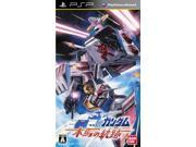 Mobile Suit Gundam: Mokuba no Kiseki [Japan Import]