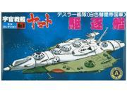Space Battleship Yamato - Deathler Destroyer (Plastic model) 9SIA2SN3GS1959