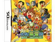 Kidou Gekidan Haro Ichiza Gundam Mahjong DS: Oyaji nimo Agarareta koto nai noni! [Japan Import]
