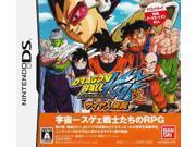 Dragon Ball Z: Story Saiyajin Raishuu [Japan Import]