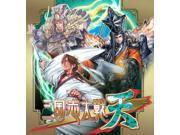Sangokushi Taisen Ten [Arcade Shutsujin Pack] [Japan Import]