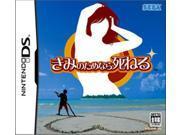 Kimi no Tame Nara Shineru / Feel The Magic: XY/XX [Japan Import]