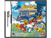 Digimon Story: Super Xros Wars Blue [Japan Import]