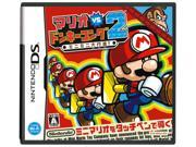 Mario vs. Donkey Kong 2: March of the Minis [Japan Import]