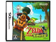 Zelda no Densetsu: Taiyou no Kiteki [Japan Import]