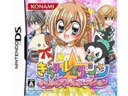 Kirarin * Revolution: Kira Kira Idol Audition [Japan Import]