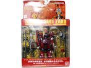 Gundam Origin: Mobile Suit Gundam RX-06 Zaku Action Figure