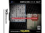 Simple DS Series Vol. 7: The Illustration Puzzle & Number Puzzle [Japan Import]
