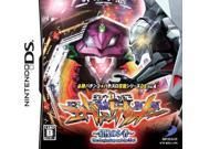 Hisshou Pachinko*Pachi-Slot Kouryaku Series DS: Shinseiki Evangelion - Saigo no Mono [Japan Import]
