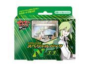 Pokemon Card Game BW - Special Pack with Kira Card N (8packs)