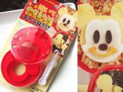 Skater Disney Mickey Mouse Shape Food Cutter Mold 2pcs with Tweezers (LDB1)