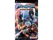 Soul Calibur: Broken Destiny PSP [Japan Import]