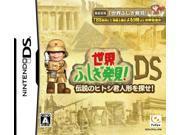 Sekai Fushigi Hakken DS: Densetsu no Hitoshi-kun Ningyou o Sagase [Japan Import]