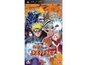 Naruto Shippuden: Kizuna Drive [Japan Import]
