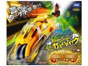 Go Go Yababa Bike YBS-02 Yababa Starter Rising Thunder