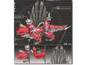 Zoids EZ-065 Dimetrodon Scale 1/72