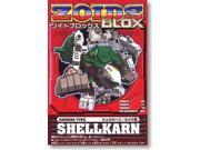 ZOIDS - BZ-006 ShellKarn