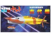 Space Battleship Yamato - Mechanical Collection No.20 [Kodaikan] 9SIA2SN3GS2067