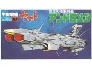 Space Battleship Yamato - Andromeda (Plastic model) 9SIA2SN3GS2160