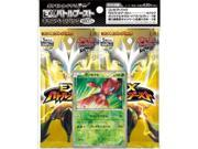 Pokemon card game BW EX Battle boost campaign pack