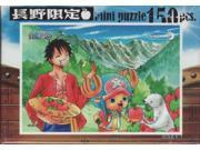 One Piece Gotochi mini puzzle Nagano limited NGN-01 apple Ume~e! (japan import) 9SIA2SN4WU6706